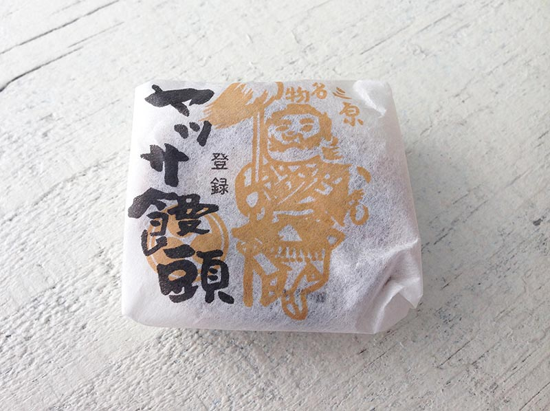 三原名物 ヤッサ饅頭