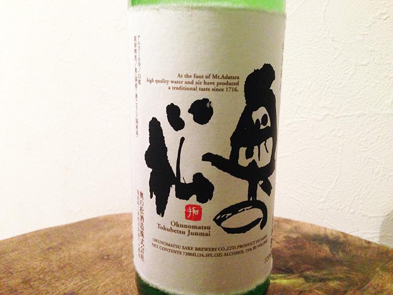 奥の松 特別純米(福島県)