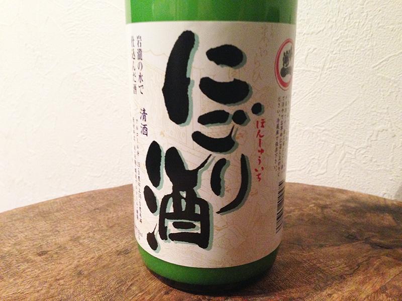 本州一 にごり酒(広島産)