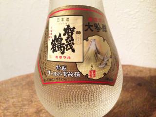 大吟醸 特製ゴールド賀茂鶴(広島産)