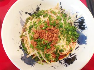 川菜味 汁なし担々麺