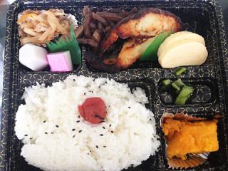 喜久屋 カラスガレイの西京焼き弁当