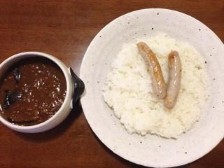 Tamarind 和牛ひき肉ナスカレー
