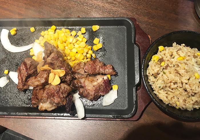いきなりステーキ 乱切りカットステーキ