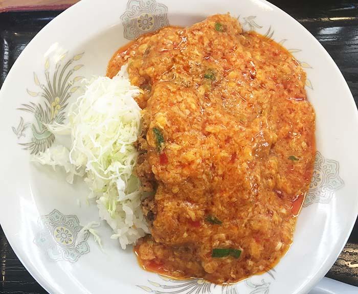 香林 チリカツ丼