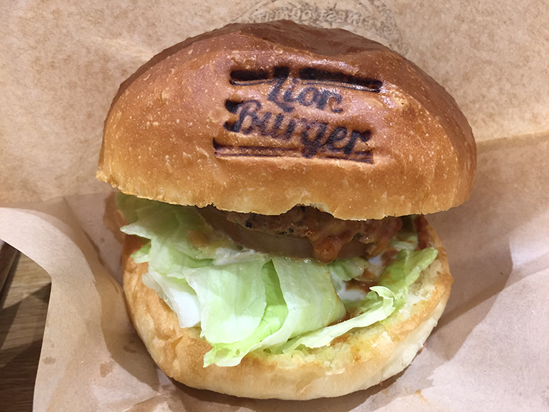 LION BURGER 広島レクト店 ライオンバーガー